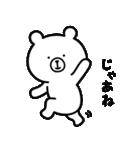 うーくま【番外編2】(個別スタンプ:40)