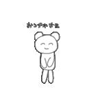 クマのポコちゃん お仕事編(個別スタンプ:01)
