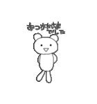 クマのポコちゃん お仕事編(個別スタンプ:02)