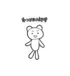 クマのポコちゃん お仕事編(個別スタンプ:03)