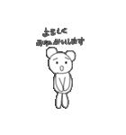 クマのポコちゃん お仕事編(個別スタンプ:04)