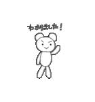クマのポコちゃん お仕事編(個別スタンプ:05)