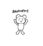 クマのポコちゃん お仕事編(個別スタンプ:06)