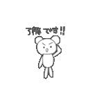 クマのポコちゃん お仕事編(個別スタンプ:07)