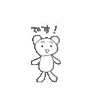 クマのポコちゃん お仕事編(個別スタンプ:12)