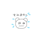 クマのポコちゃん お仕事編(個別スタンプ:13)