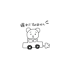 クマのポコちゃん お仕事編(個別スタンプ:14)