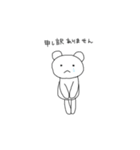 クマのポコちゃん お仕事編(個別スタンプ:15)