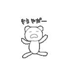 クマのポコちゃん お仕事編(個別スタンプ:17)