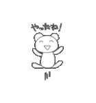 クマのポコちゃん お仕事編(個別スタンプ:20)