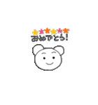 クマのポコちゃん お仕事編(個別スタンプ:21)