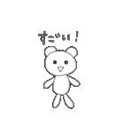 クマのポコちゃん お仕事編(個別スタンプ:22)