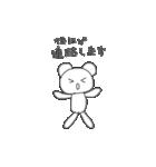 クマのポコちゃん お仕事編(個別スタンプ:27)