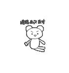 クマのポコちゃん お仕事編(個別スタンプ:28)