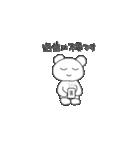 クマのポコちゃん お仕事編(個別スタンプ:29)