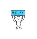 クマのポコちゃん お仕事編(個別スタンプ:30)