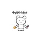 クマのポコちゃん お仕事編(個別スタンプ:33)