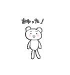 クマのポコちゃん お仕事編(個別スタンプ:34)