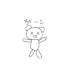 クマのポコちゃん お仕事編(個別スタンプ:37)