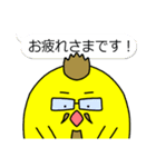 続々・黄色いアイツのお仕事スタンプ(個別スタンプ:01)