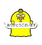 続々・黄色いアイツのお仕事スタンプ(個別スタンプ:02)