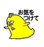 続々・黄色いアイツのお仕事スタンプ(個別スタンプ:03)