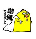 続々・黄色いアイツのお仕事スタンプ(個別スタンプ:04)
