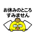 続々・黄色いアイツのお仕事スタンプ(個別スタンプ:08)