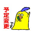 続々・黄色いアイツのお仕事スタンプ(個別スタンプ:10)