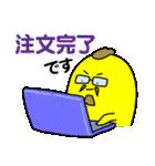 続々・黄色いアイツのお仕事スタンプ(個別スタンプ:13)