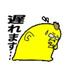 続々・黄色いアイツのお仕事スタンプ(個別スタンプ:17)