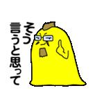 続々・黄色いアイツのお仕事スタンプ(個別スタンプ:21)