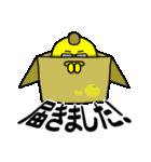 続々・黄色いアイツのお仕事スタンプ(個別スタンプ:25)