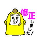 続々・黄色いアイツのお仕事スタンプ(個別スタンプ:27)