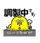 続々・黄色いアイツのお仕事スタンプ(個別スタンプ:33)
