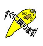 続々・黄色いアイツのお仕事スタンプ(個別スタンプ:37)