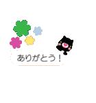 にゃんこトリオ(吹き出し)(個別スタンプ:01)