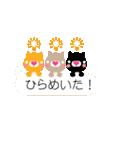 にゃんこトリオ(吹き出し)(個別スタンプ:35)