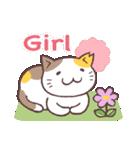猫だすけ 2(人と猫)(個別スタンプ:06)