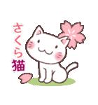 猫だすけ 2(人と猫)(個別スタンプ:07)