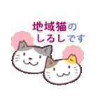 猫だすけ 2(人と猫)(個別スタンプ:08)