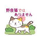 猫だすけ 2(人と猫)(個別スタンプ:09)