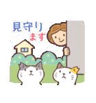 猫だすけ 2(人と猫)(個別スタンプ:10)