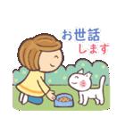 猫だすけ 2(人と猫)(個別スタンプ:11)