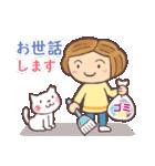 猫だすけ 2(人と猫)(個別スタンプ:12)