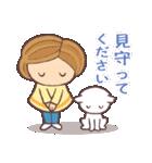 猫だすけ 2(人と猫)(個別スタンプ:14)
