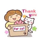 猫だすけ 2(人と猫)(個別スタンプ:15)