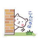 猫だすけ 2(人と猫)(個別スタンプ:16)