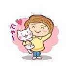 猫だすけ 2(人と猫)(個別スタンプ:17)