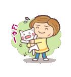 猫だすけ 2(人と猫)(個別スタンプ:18)